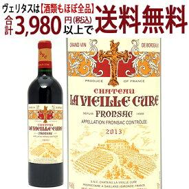 [2013] シャトー ラ ヴィエイユ キュール 750ml(フロンサック ボルドー フランス)赤ワイン コク辛口 ワイン ^ANLV0113^