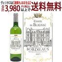 よりどり6本で送料無料[2015] コント ド ブリニャック ブラン 750ml(AOCボルドー フランス)白ワイン コク辛口 ワイン ^AOIA1715^