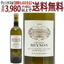 [2014] シャトー レイノン ソーヴィニヨン ブラン 750ml(AOCボルドー フランス) 白ワイン コク辛口 ワイン ^AOON1114^