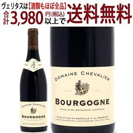 よりどり6本で送料無料[2018] ブルゴーニュ ピノ ノワール 750mlドメーヌ シュヴァリエ (ブルゴーニュ フランス)赤ワイン コク辛口 ワイン ^B0CEBP18^