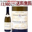 [2015] ブルゴーニュ アリゴテ 750mlドメーヌ ロベール シュヴィヨン (ブルゴーニュ フランス)白ワイン コク辛口 ワイン ^B0CVAG15^