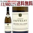 [2013] マコン ヴィラージュ ブラン 750mlジョセフ フェヴレ(ブルゴーニュ フランス)白ワイン コク辛口 ワイン ^B0IVMV13^