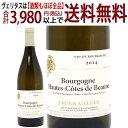 [2014] ブルゴーニュ オート コート ド ボーヌ ブラン 750mlジャイエ ジル (ブルゴーニュ フランス)白ワイン コク辛口 ワイン ^B0JGTB14^