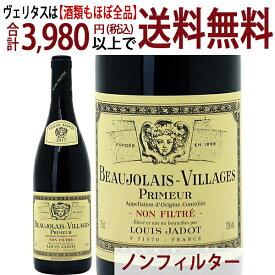 J [2020] ボジョレー ヴィラージュ プリムール ノンフィルター 750mlルイ ジャド ≪航空便≫ヌーヴォー 赤ワイン 辛口 ヌーボー 新酒 予約品 ^B0JLBN20^