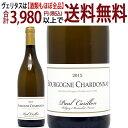 [2015] ブルゴーニュ シャルドネ 750mlフランソワ カリヨン ポール カリヨン(ブルゴーニュ フランス)白ワイン コク辛口 ワイン ^B0LCBB15^