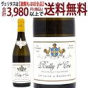 [2017] リュリー ブラン 1級畑 750mlルフレーヴ & アソシエ (ブルゴーニュ フランス)白ワイン コク辛口 ワイン ^B0LFRB17^