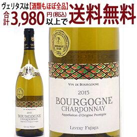 よりどり6本で送料無料[2015] ブルゴーニュ シャルドネ 750mlルヴェール フレール (ブルゴーニュ フランス)白ワイン コク辛口 ワイン ^B0LVCD15^