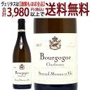 2017 ブルゴーニュ シャルドネ 750ml ベルナール モロー エ フィス (ブルゴーニュ フランス) 白ワイン コク辛口 ^B0OUCH17^