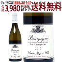 [2017] ブルゴーニュ ブラン レ シャンプラン 750mlシモン ビーズ (ブルゴーニュ フランス)白ワイン コク辛口 ワイン ^B0SBPB17^
