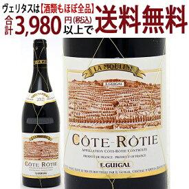 [2012] コート ロティ ラ ムーリヌ 750mlギガル(ローヌ フランス)赤ワイン コク辛口 ワイン ^C0EGCM12^