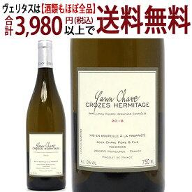 よりどり6本で送料無料[2018] クローズ エルミタージュ ブラン BIO 750mlヤン シャーヴ(ローヌ フランス)白ワイン コク辛口 ワイン ^C0YCCB18^
