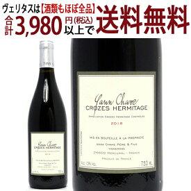よりどり6本で送料無料2018 クローズ エルミタージュ ルージュ BIO 750mlヤン シャーヴ 赤ワイン コク辛口 ワイン ^C0YCCR18^