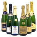 【送料無料】ヴェリタス直輸入 極上シャンパン6本セット ワインセット ^W0CD01SE^