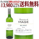 [2015] ドメーヌ デュ マージュ ブラン 750mlコート ド ガスコーニュ(南西部 フランス)白ワイン辛口 ワイン ^D0MGBL15^