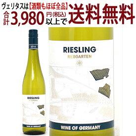 よりどり6本で送料無料[2016] レブガルテン リースリング Q.b.A. 750mlモーゼルランド(ナーエ ドイツ)白ワイン やや辛口 ワイン ^E0MDRS16^