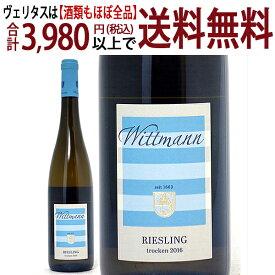 よりどり6本で送料無料[2016] リースリング トロッケン BIO 750mlヴィットマン(ラインヘッセン ドイツ)白ワイン コク辛口 ワイン ^E0WMRT16^