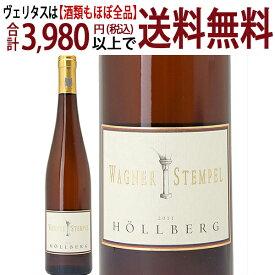 よりどり6本で送料無料[2011] ジーファースハイマー ヘルベルク リースリング クヴァリテーツヴァイン トロッケン 750mlヴァグナー シュテンペル(ラインヘッセン ドイツ)白ワイン コク辛口 ワイン ^E0WSHR11^