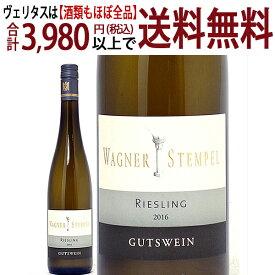 よりどり6本で送料無料[2016] リースリング クヴァリテーツヴァイン トロッケン BIO 750mlヴァグナー シュテンペル(ラインヘッセン ドイツ)白ワイン コク辛口 ワイン ^E0WSTR16^