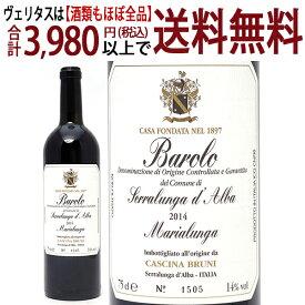 よりどり6本で送料無料[2014] バローロ マリアルンガ 750ml(カッシーナ ブルーニ)(トスカーナ イタリア)赤ワイン コク辛口 ワイン ^FAGPMG14^