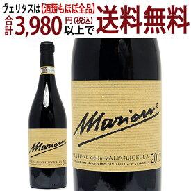 [2012] アマローネ デッラ ヴァルポリチェッラ 750mlマリオン(ヴェネト イタリア)赤ワイン コク辛口 ワイン ^FBMRAM12^