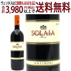 [2015] ソライア 750mlアンティノリ(トスカーナ イタリア)赤ワイン コク辛口 ワイン ^FCATSL15^