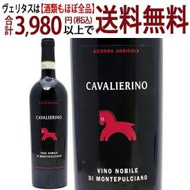 よりどり6本で送料無料[2015] ヴィノ ノビレ ディ モンテプルチアーノ オーガニック 750mlカヴァリエリーノ(トスカーナ イタリア)赤ワイン コク辛口 ワイン ^FCICVN15^
