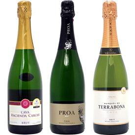 【送料無料】すべて本格シャンパン製法の豪華泡3本セット ワインセット スパークリング ^W0GR22SE^
