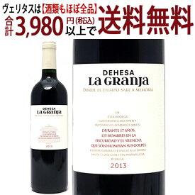 [2013] デエーサ ラ グランハ 750mlボデガス アレハンドロ フェルナンデス(リベラ デル ドゥエロ スペイン)赤ワイン コク辛口 ワイン ^HDFZGJ13^