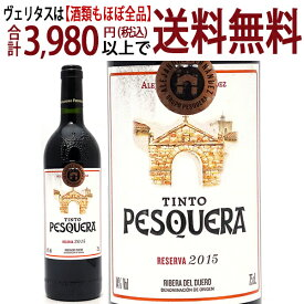 [2015] ペスケラ ティント レセルバ 750mlボデガス アレハンドロ フェルナンデス(リベラ デル ドゥエロ スペイン)赤ワイン コク辛口 ワイン ^HDFZQR15^