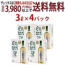 【送料無料】ボックスワイン 白ワイン 辛口 3000ml×4箱 エンテリソ ブランコ バッグ イン ボックスボデガス コヴィニ…