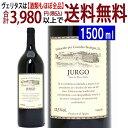 よりどり6本で送料無料[2001] フルゴ L01 マグナム 1500mlグランデス ボデガス(スペイン)赤ワイン コク辛口 ワイン ^HJGGFGMQ^