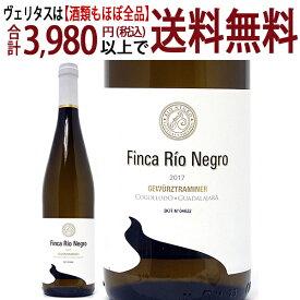 よりどり6本で送料無料[2017] リオ ネグロ ゲヴェルツトラミネール 750mlフィンカ リオ ネグロ(ラ マンチャ スペイン)白ワイン コク辛口 ワイン ^HJNGGW17^