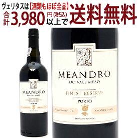 よりどり6本で送料無料メアンドロ ファイネスト リザーヴ ポート 750mlキンタ ド ヴァレ ミャオ(ドウロ ポルトガル)ポートワイン コク甘口 ワイン ^I0MAFRZ0^