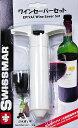 ワインセーバー(ポンプ1個、ワイン栓1個つき)【ワイン】^ZCWSPP00^