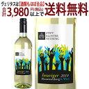 送料無料 2019 ホイリゲ 750mlシュティフト クロスターノイブルグ 白ワイン コク辛口 ワイン ヌーヴォー ノヴェッロ …