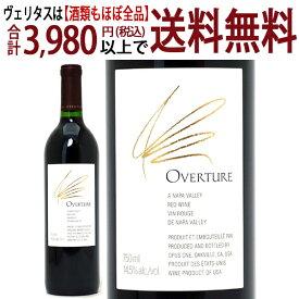 送料無料 [NV] オーヴァーチュア オーバーチュア 750mlオーパス ワンのセカンドラベル(カリフォルニア)赤ワイン コク辛口 ワイン ^QARM21Z0^