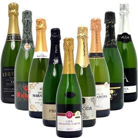 【送料無料】すべて本格シャンパン製法の豪華泡9本セット ワインセット スパークリング ^W0S923SE^