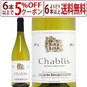 よりどり6本で送料無料2014 シャブリ 750mlジャック ブルギニョン 白ワイン コク辛口 ワイン ^B0JQCH14^