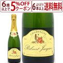 よりどり6本で送料無料シャンパン ブリュット 750mlポワルヴェール ジャック ポルヴェール ジャック 白泡 シャンパン コク辛口 ワイン ^VAPQBRZ0...