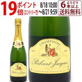 よりどり6本で送料無料シャンパン ブリュット 750mlポワルヴェール ジャックポルヴェール ジャック(シャンパン フランス シャンパーニュ)白泡 コク辛口 ワイン ^VAPQBRZ0^