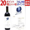 送料無料 [2016] オーパスワン 750ml(カリフォルニア)赤ワイン コク辛口 6本ご購入でワイン木箱付 ワイン ^QARM0116^