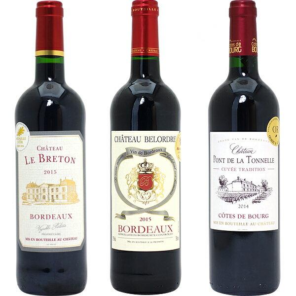 ワインセット 送料無料シニアソムリエ厳選金賞ボルドー赤3本セット 第94弾 ワイン ギフト 赤ワイン GIFT パーティ 料理に合う 安くて美味しい^W0OBB4SE^