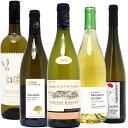 【送料無料】オーガニックワイン 極上白5本セット ワインセット BIO ^W01I62SE^
