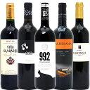 【送料無料】パーカー&ペニン高得点獲得蔵だけ厳選スペイン赤5本セット ワインセット ^W0RP56SE^