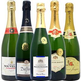 【送料無料】 ヴェリタス直輸入 豪華シャンパン5本セット ワインセット ^W0XC17SE^