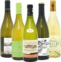 ワインセット 【送料無料】BIOワイン極上白5本セット≪第42弾≫ 白ワイン【ワイン】^W01I42SE^ ランキングお取り寄せ