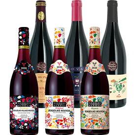 WK 【送料無料】[2020] ボジョレー ヌーヴォー 6本ワインセット (赤6本) ジョルジュ デュブッフ&家族経営のドメーヌもの ≪航空便≫ 新酒 予約品 ヌーボー ^W06J01SE^