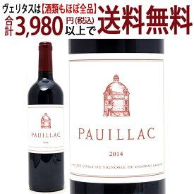 [2014] ポイヤック ド ラトゥール 750ml(ポイヤック ボルドー フランス)赤ワイン コク辛口 ワイン ^ABLA3114^