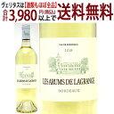 [2018] レ ザルム ド ラグランジュ 750ml(AOCボルドー ボルドー フランス)白ワイン コク辛口 ワイン ^ACLG1118^
