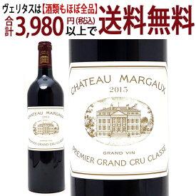 [2013] シャトー マルゴー 750ml (マルゴ−第1級)赤ワイン【コク辛口】【ワイン】【AB】^ADMA0113^